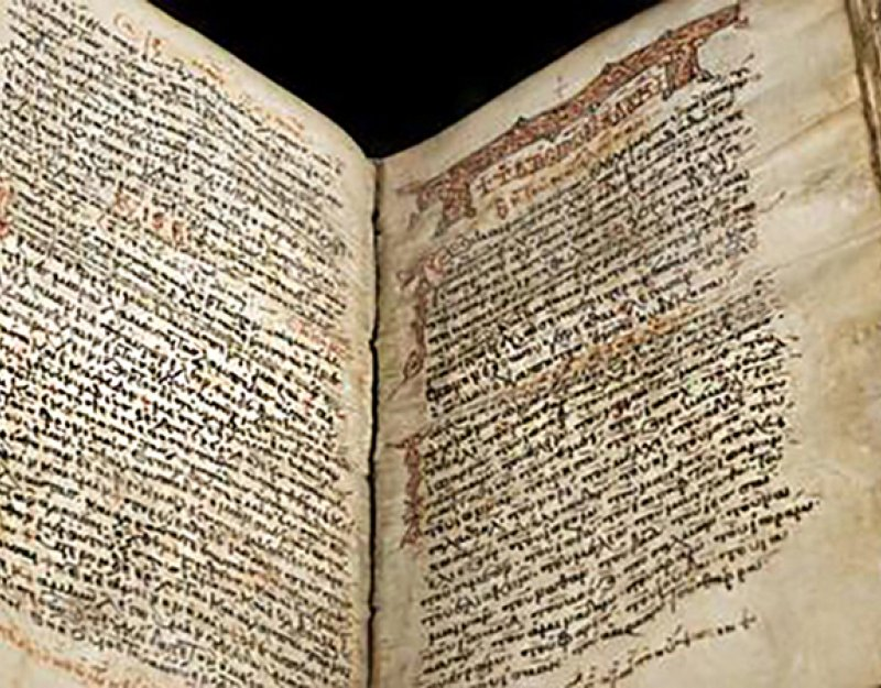 The Codex Zacynthius