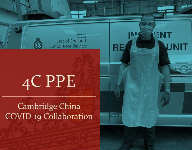 PPE equipment demonstration and ambulance with 4C PPE logo
