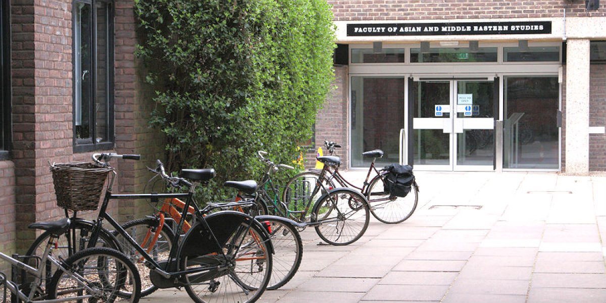 Bicycles outside the entrance to the Faculty of Asian and Middle Eastern Studies
