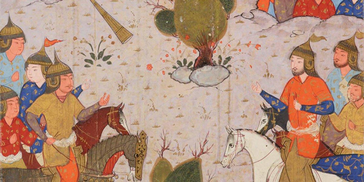 A piece of Persian art