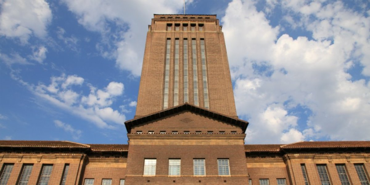 University Library tower